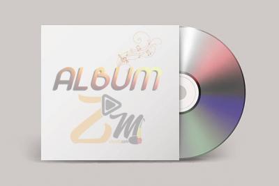 Zikiri Ousmane Traoré Album: Allakira Album